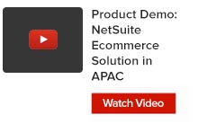 netsuite-product-video-ecommerce